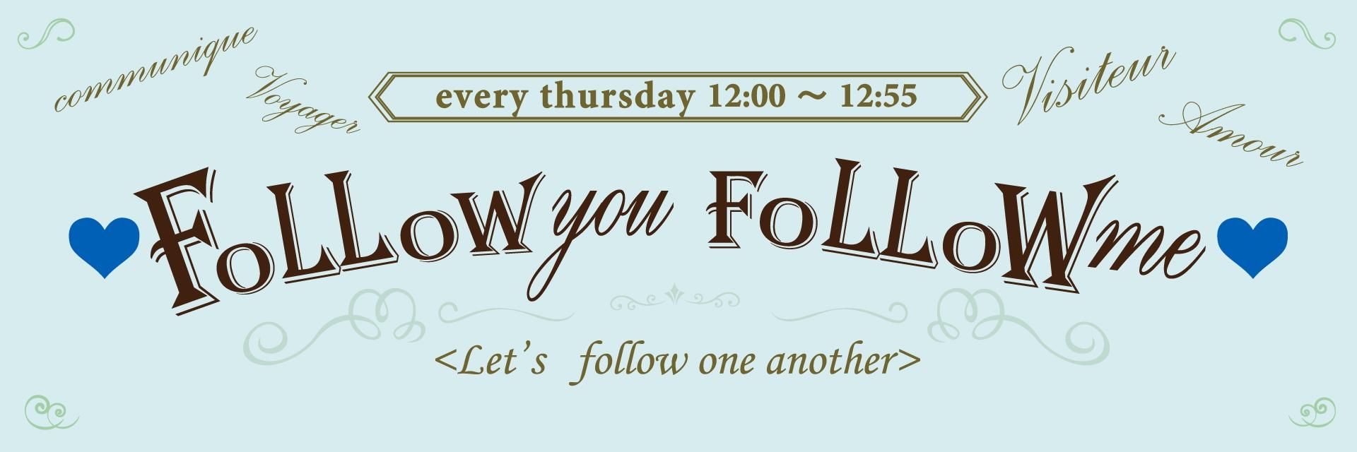 FM-NIIGATA 77.5MHz Follow you Follow me