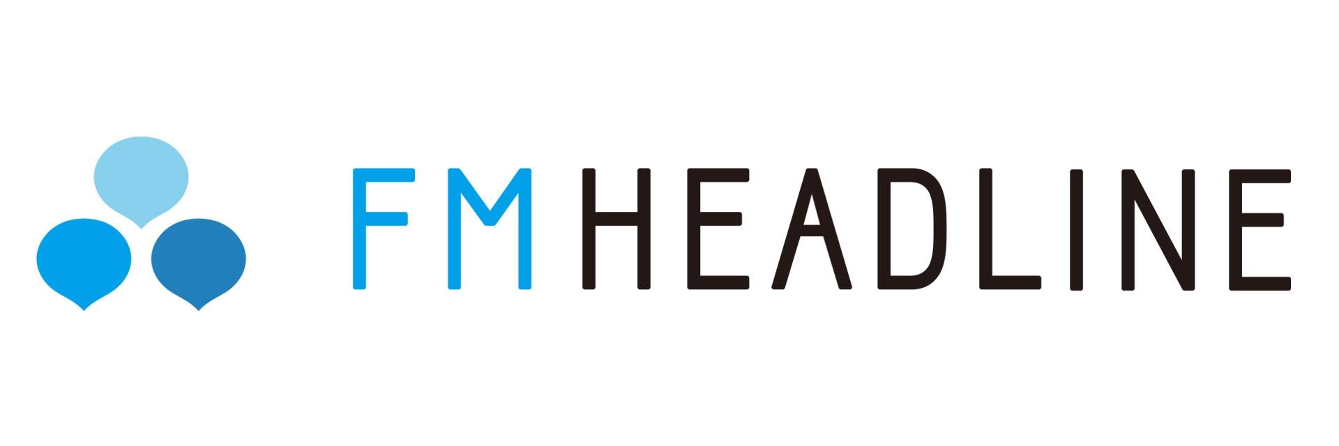 FM HEAD LINE